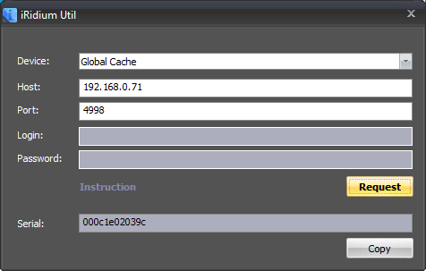 Receiving serial numbers of Global Cache