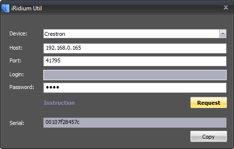 Receiving serial numbers of Crestron controllers